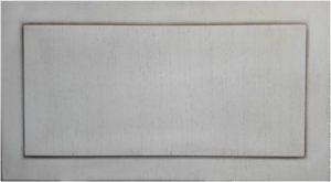 Вставка в дверь с филенкой шпон+патина Абакан
